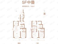 玖瀛府4室2厅3卫户型图