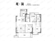 交投·置业|融创|美的青山印3室2厅2卫户型图