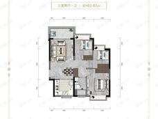恒大滨江华府3室2厅1卫户型图
