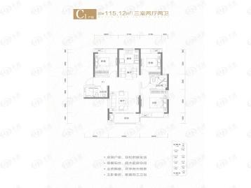 武汉城建天汇龙城户型图