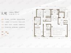 石榴春和景明4室2厅3卫户型图