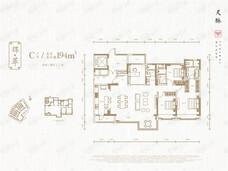 建发央玺4室2厅3卫户型图