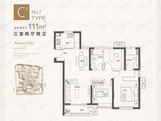中储城邦3室2厅2卫户型图