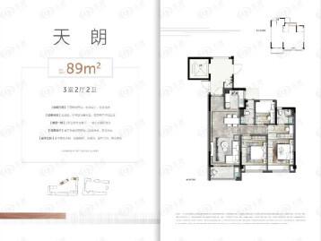 弘润·瑞安中心户型图