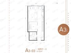 天资陸号院A3—03户型户型图
