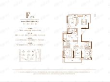 金融街金悦府4室2厅2卫户型图