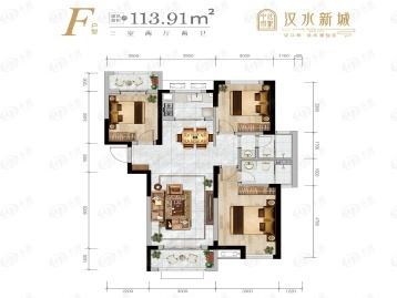 汉水新城中法印象户型图