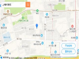 上梅林雅苑