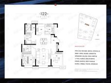 百郦荣锦苑3室2厅2卫户型图