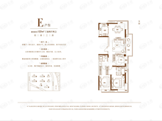 金融街金悦府3室2厅2卫户型图