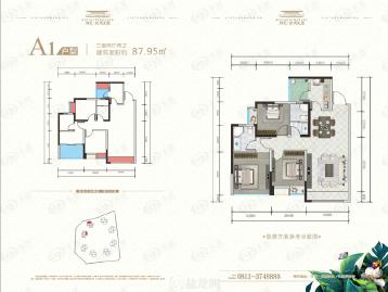阳光·玖州大园户型图