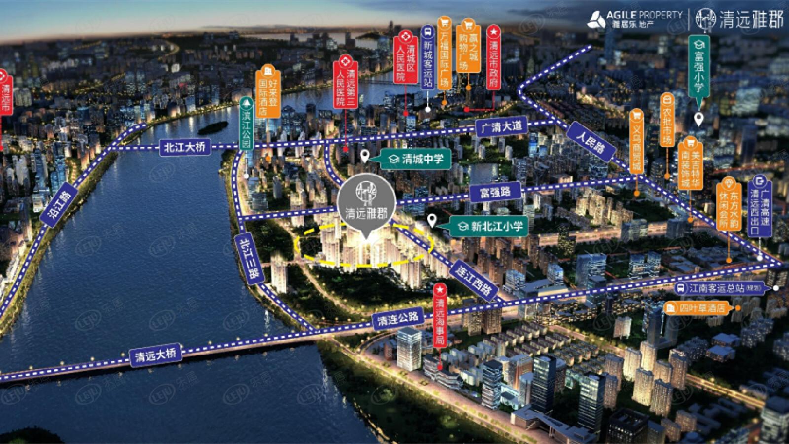 新城区雅居乐清远雅郡,位于清远市清城区新北江小学正对面。