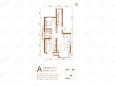 航城壹号2室2厅1卫户型图