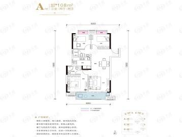 武汉当代境MOMΛ户型图