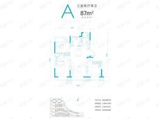 国风金海3室2厅2卫户型图