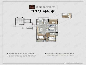 旭辉瓯江城户型图