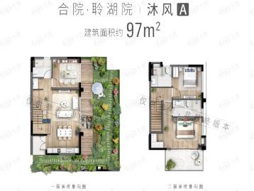 中国抚仙湖星空小镇国际度假区户型图