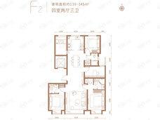 金融街武夷融御4室2厅3卫户型图