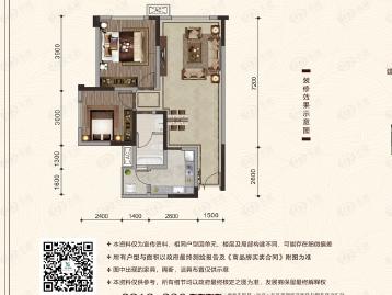 鸿山·翡翠城户型图