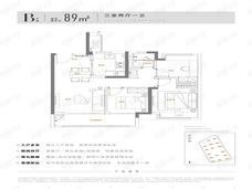 东原印未来3室2厅1卫户型图