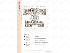 凯蓝锦伦华庭3室2厅2卫户型图