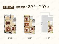 澜府5室3厅3卫户型图