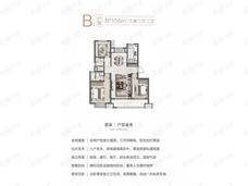 中海云麓里3室2厅2卫户型图