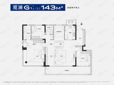锦艺旭辉一江雲著4室2厅2卫户型图
