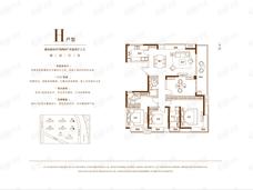金融街金悦府4室2厅3卫户型图