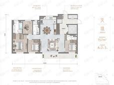 首创天阅山河4室2厅3卫户型图
