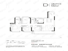 复地明日之城4室2厅2卫户型图