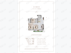 圣桦樾西湖3室2厅2卫户型图