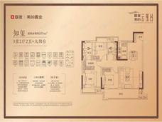 联发美的云玺台3室2厅2卫户型图