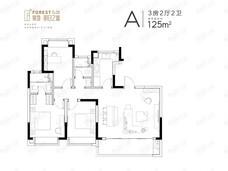 复地明日之城3室2厅2卫户型图