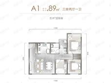 中海汇德里3室2厅1卫户型图