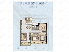 赞成·翠悦半岛3室2厅1卫户型图