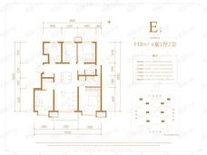 招商中建•顺义臻珑府4室2厅2卫户型图