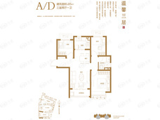 恒大林溪府3室2厅1卫户型图