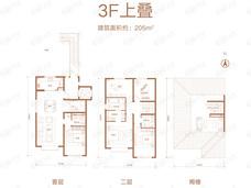 玖瀛府5室2厅3卫户型图