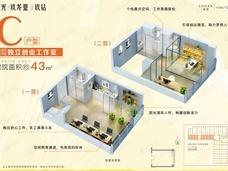 龙光玖龙臺2室1厅2卫户型图