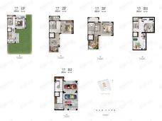 路劲御合院3室2厅4卫户型图