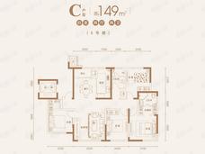 天房发展御河桃源3室2厅2卫户型图
