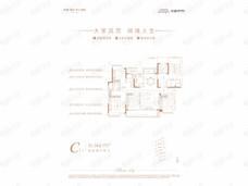 中粮·建发·祥云悦府4室2厅2卫户型图