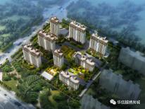 华信·越绣尚城