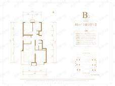 招商中建•顺义臻珑府3室2厅1卫户型图