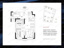 百郦荣锦苑2室2厅1卫户型图