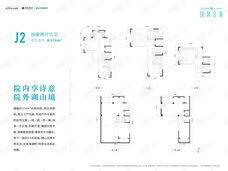 国风金海4室2厅3卫户型图