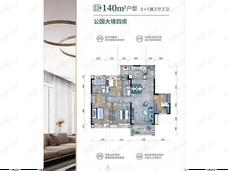 中雅江湾4室2厅2卫户型图