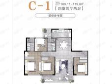 中海·云麓九里4室2厅2卫户型图