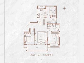 银榕居户型图